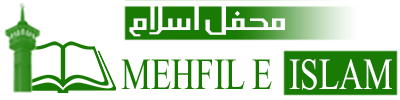 Informative and Reformative Islamic Web