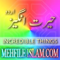 Hairat Angez Incredible things Urdu