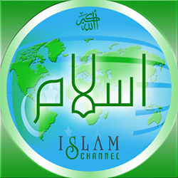 Mehfil e Islam Logo 250